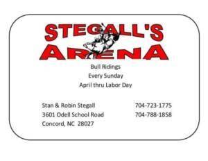 Stegall's Arena